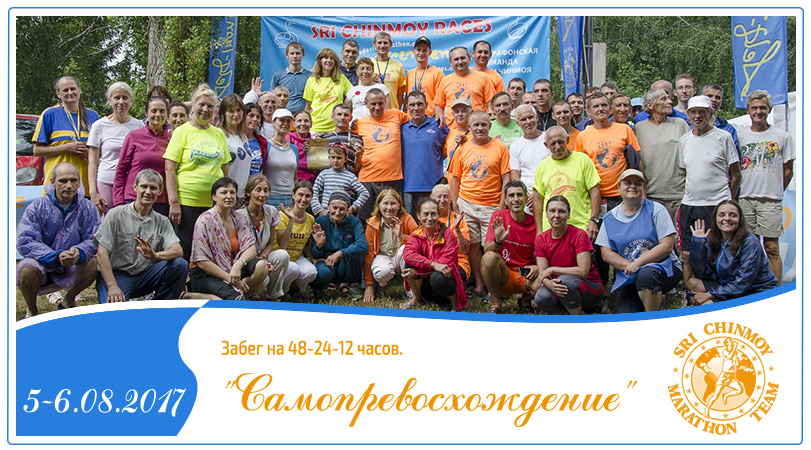 header inside article vinnitsa 48 2017 1