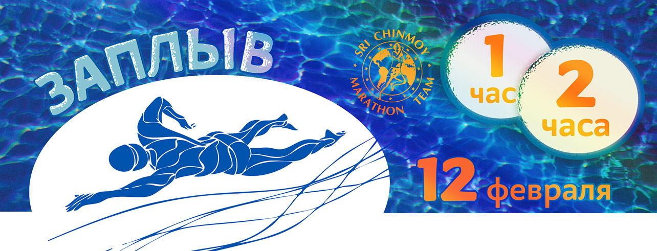 swim 2107 01
